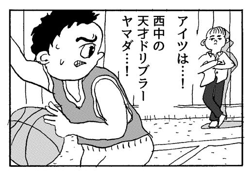 【4コマ漫画】偵察