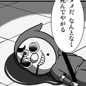 「バトル少年カズヤ 第44話」