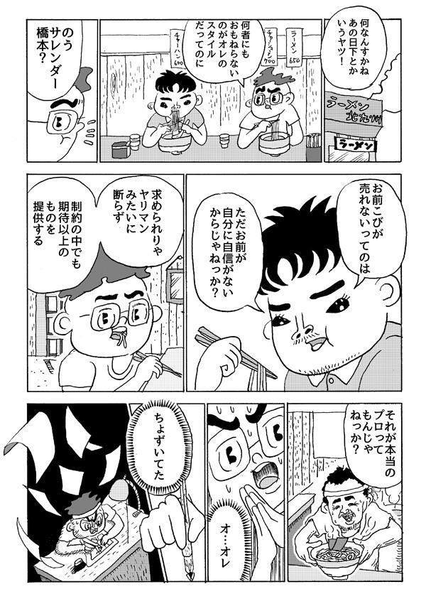 5_3re]
