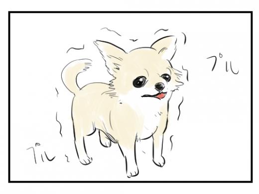 【4コマ漫画】チワワの震えを止める女