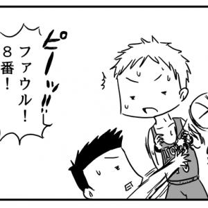 【4コマ漫画】ファウル