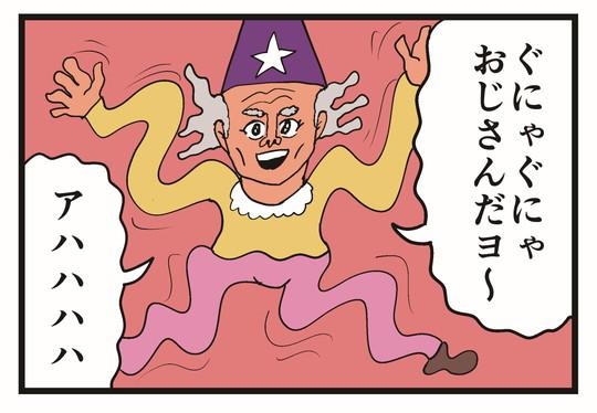 【4コマ漫画】町の人気者
