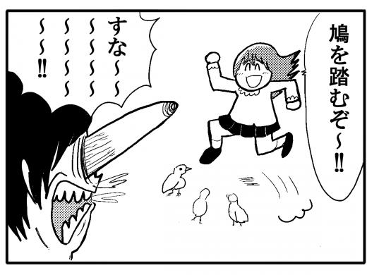 【4コマ漫画】漫画表現恐怖症