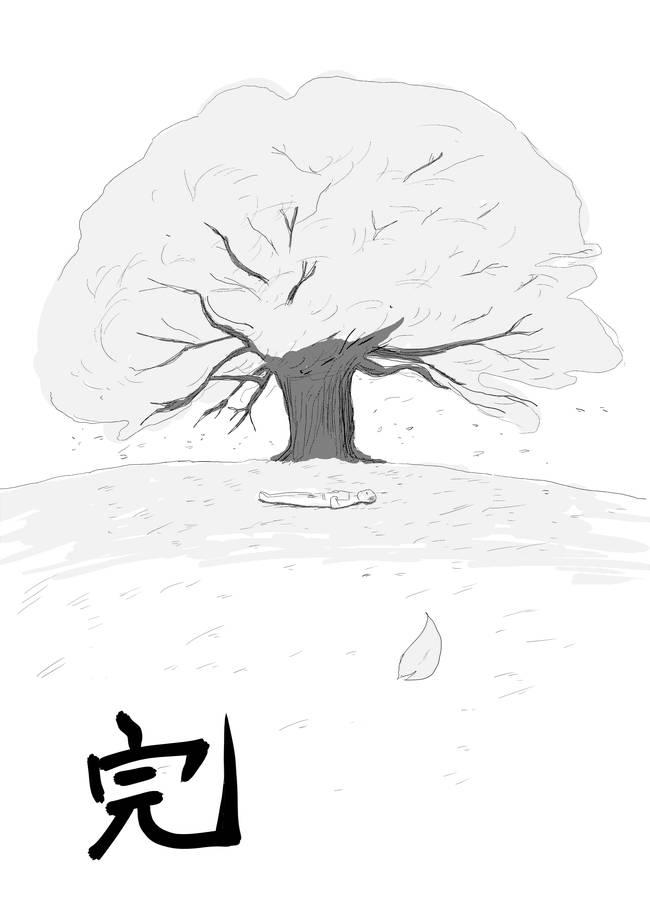描いてくれおじさん_017