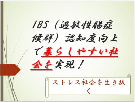 佐藤の作った資料(表紙)