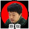 原宿アイコン-1
