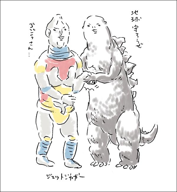 01ゴジラ_05