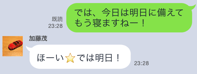 LINE乗っ取りスクリーンショット_16_2