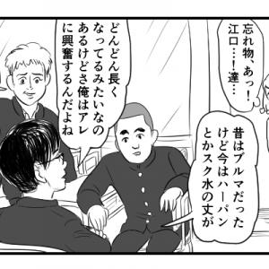 【4コマ漫画】悪あがき