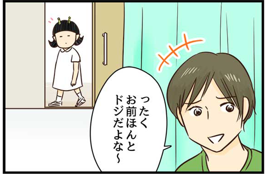 【遊星からの看護師X】骨折の理由