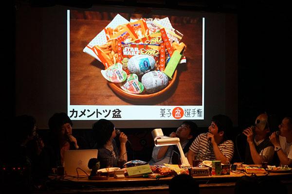 最強の「イベント」お菓子チョイス王は誰だ!? 第一回菓子盆選手権LIVEレポート