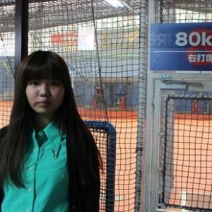 野球初体験の18歳女子大生がホームランを打つ方法