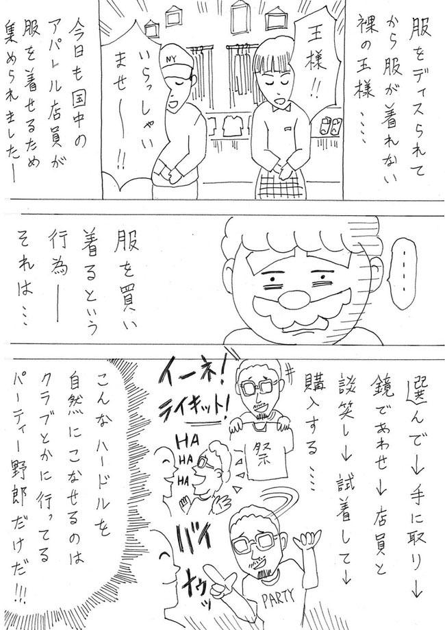 IMG_20160407_0003-min