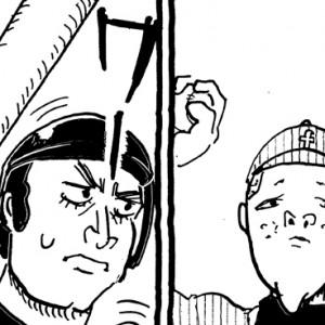 【漫画】スロウリー