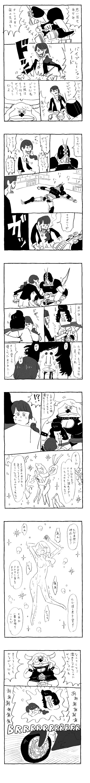 av_p4_ol