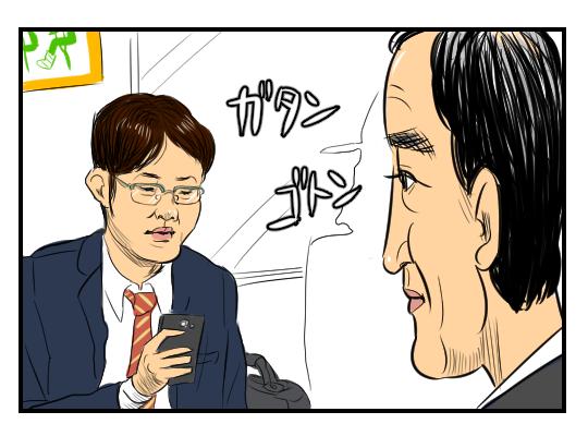 【4コマ漫画】想像妊娠してるサラリーマン