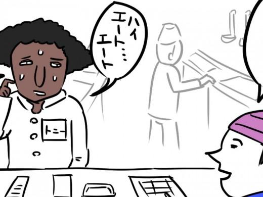 【4コマ】弁当屋でトンカツ弁当ひとつ頼んだら慣れてない外国人店員に2700円請求された話
