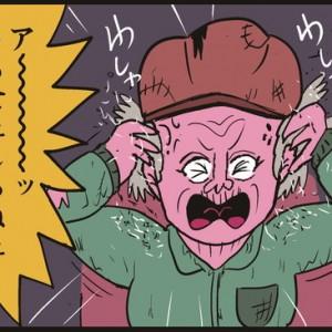 【4コマ漫画】シネマ・ルンペン