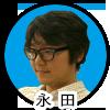 永田アイコン-2