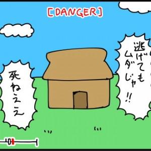 【4コマ漫画】桃太郎(敵対バグ)