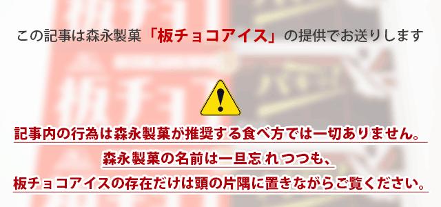 caution2_3