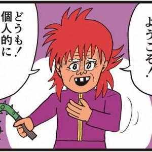 【5コマ漫画】老チューバー