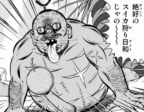 「バトル少年カズヤ 第30話」