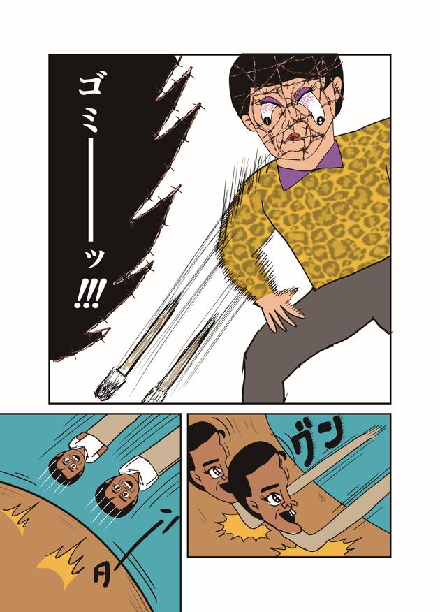 ミカワと瞳_009