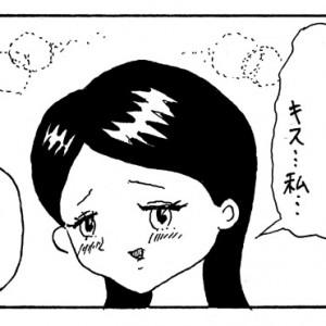 【4コマ漫画】ケンとキッス