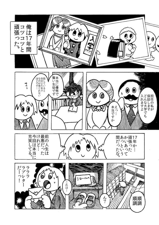 daisikei-05