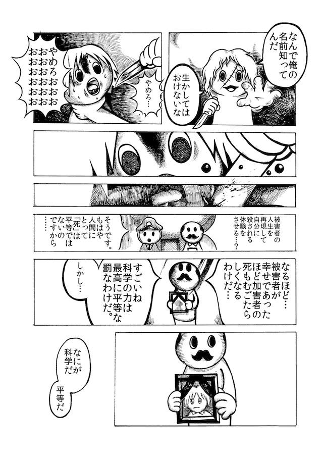 daisikei-09