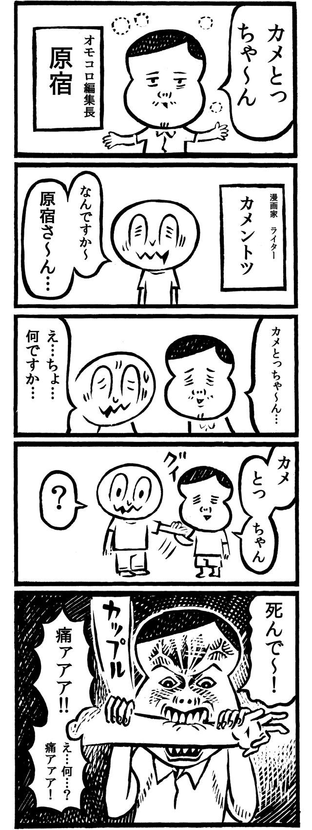 danziki 1