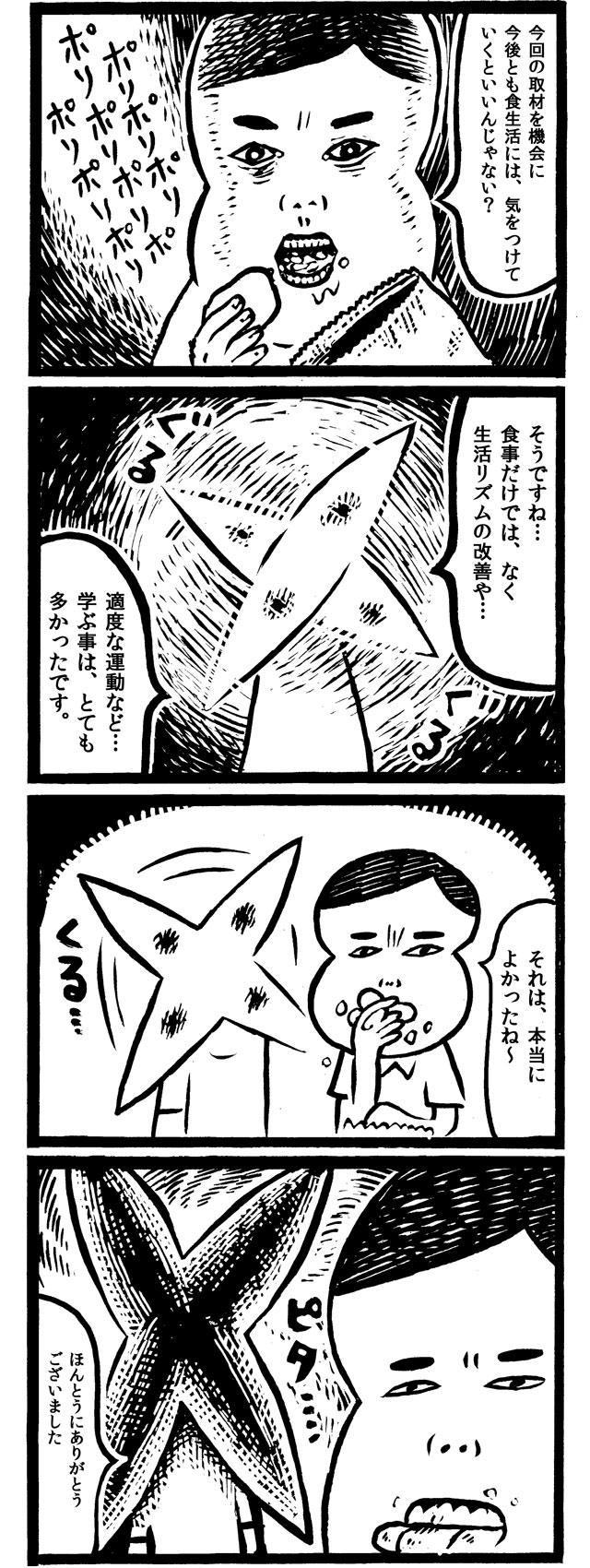 danziki-2-10