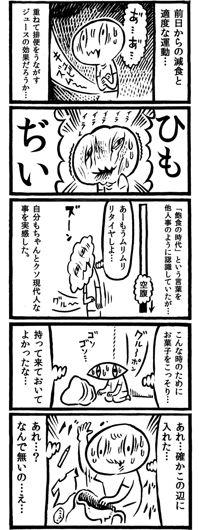 danziki 9