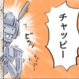 ギャングに育てられたロボットの運命は!? 映画「チャッピー」を話題の4DXで観てきた