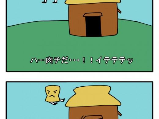 【4コマ漫画】さるかに合戦(バグ)