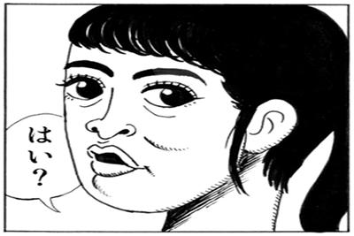 【ギャグ漫画8P】いもけんぴ ~モダン★タイムス 藤岡拓太郎の大短編~