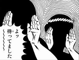 「バトル少年カズヤ 第33話」