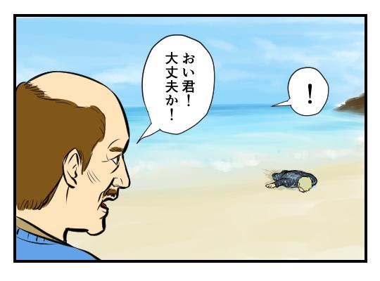 【4コマ漫画】ピアノマン