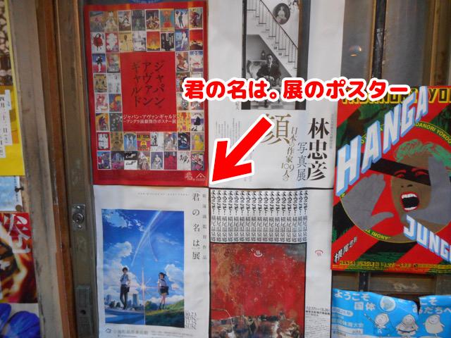 adachi014のコピー