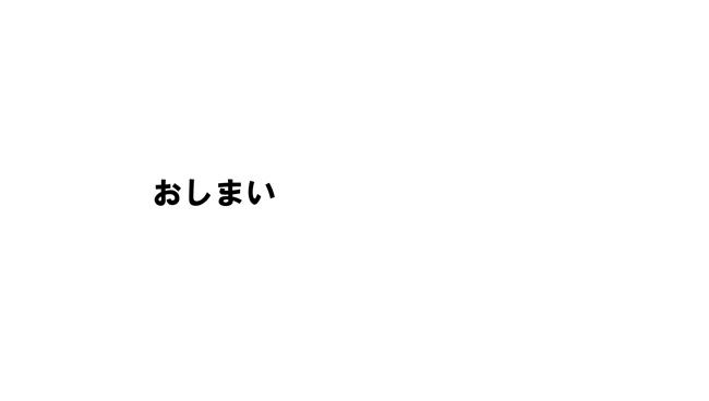 fuzi028-00