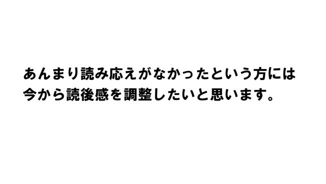 fuzi028-01