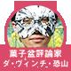 icon_d01