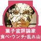 icon_d02