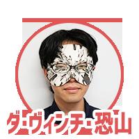 icon_d