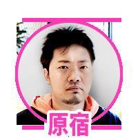 icon_h