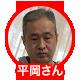 icon_hiraoka