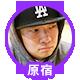 icon_hr