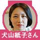 icon_i01