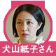 icon_i02